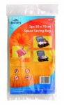 Discontinued 2pc 50 X 70cm Space Saving Bag