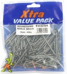 50mm Round Nails Extra Val (500g)