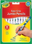 8 My First Crayola Jumbo Decorated Pencils