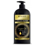 Revuele Argan Oil Moisturising Face Cream Night