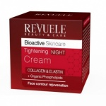 XXXX Revuele Bioactive Skin Care Collagen & Elastin Night Cream