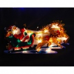 **** Kingfisher Metallic Sleigh Light Battery Operated [MSD3B]