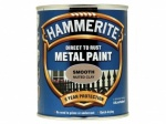 Hammerite - Metal Paint - Smooth Copper - 750ml - Direct To Rust  (5158232)