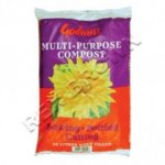 40Lt Multipurpose Compost