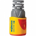 Hozelock Aquastop Waterstop Connector (2055)