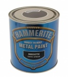 Hammerite Smooth Dark Green 250ml