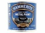 Hammerite Smooth Black 250ml