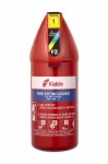 Kiddie Home Fire Extinguisher Easy Action 2Kg