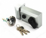 Standard Silver Nightlatch 3 Keys (S1732)