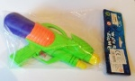Water Pistol In Bag