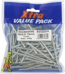 75mm Round Nails Extra Val (500g)