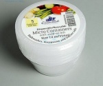 MW 12oz pk5 ROUND CONTAINER AND LID