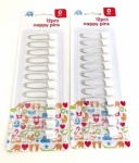 Duralon 2pc Snaplock Nappy Pins Card of 12 (2128)